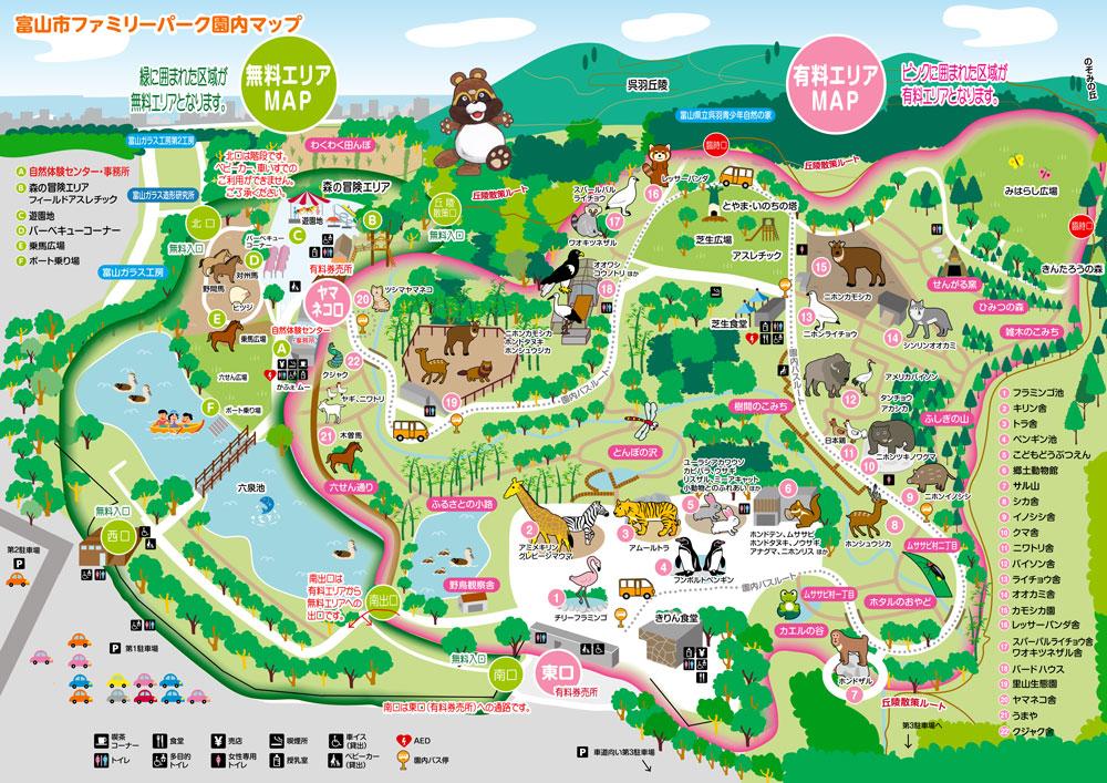 富山市ファミリーパークの園内マップ
