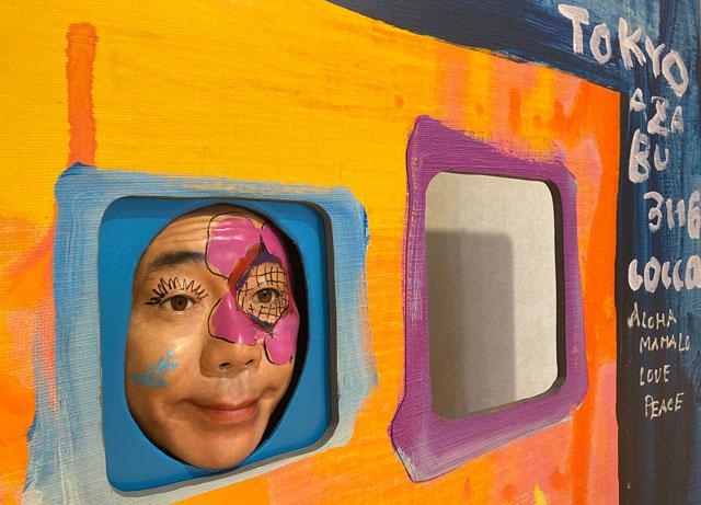木梨憲武展 富山会場(富山市ガラス美術館)の2階顔出しパネルの木梨憲武
