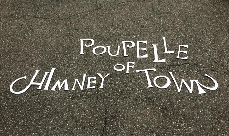 えんとつ町のプペル展の文字飾り