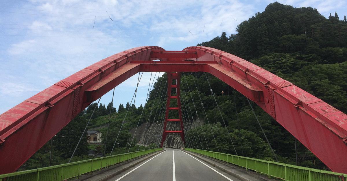 宇奈月の明日山荘さか栄への橋