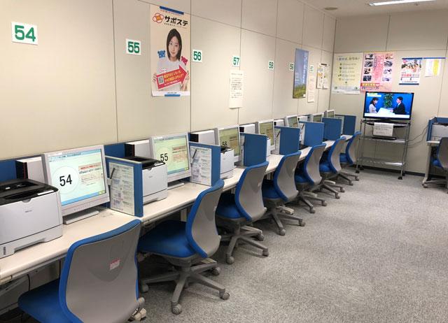 富山若者ハローワークの求人検索PC