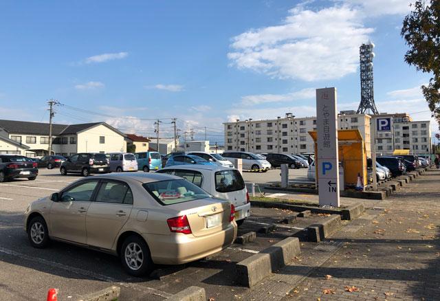 とやま自遊館の駐車場