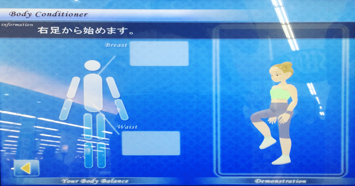 3D動作姿勢分析器で測定4