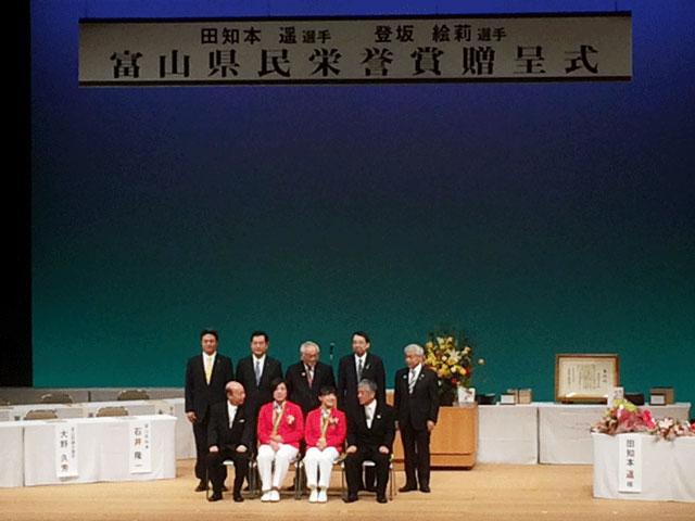 登坂絵莉選手と田知本遥選手の富山県民栄誉賞贈呈式の記念撮影