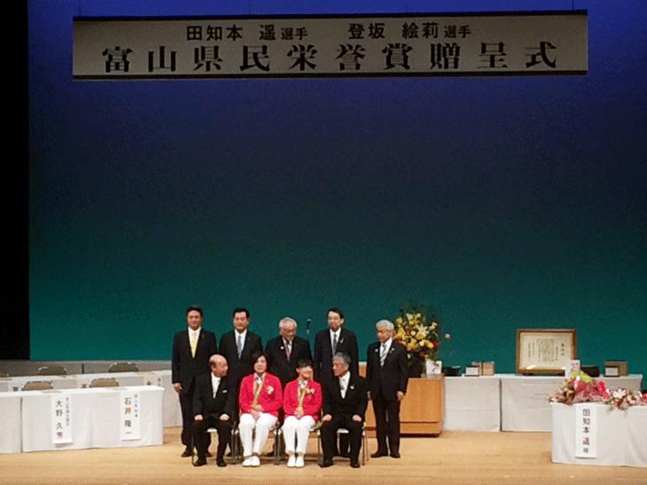 富山県民栄誉賞贈呈式の記念撮影