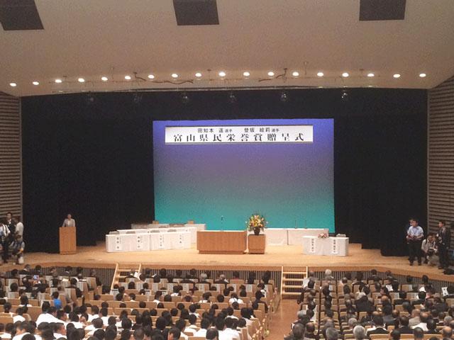 登坂絵莉選手と田知本遥選手の富山県民栄誉賞贈呈式の会場