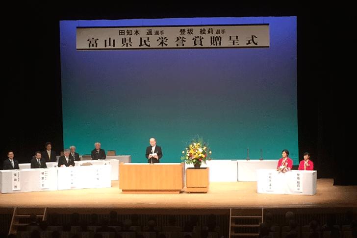 石井富山県知事の話