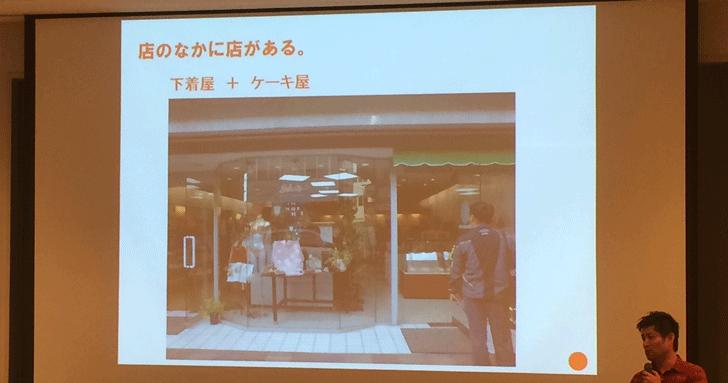 山崎亮(コミュニティデザイナー)講演会3