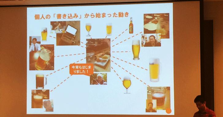 山崎亮(コミュニティデザイナー)講演会6