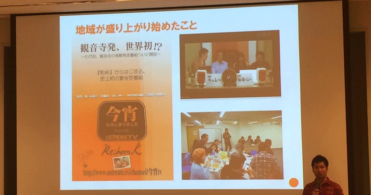 山崎亮(コミュニティデザイナー)講演会7