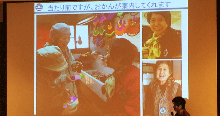 山崎亮(コミュニティデザイナー)講演会8