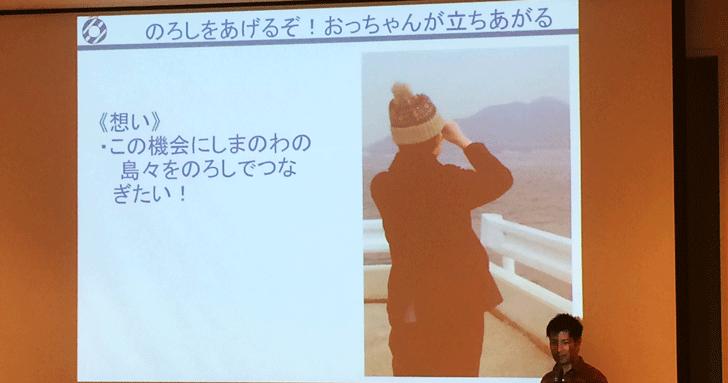 山崎亮(コミュニティデザイナー)講演会9