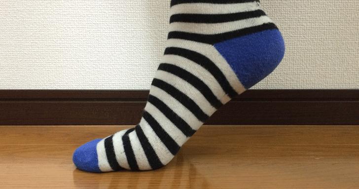 足の曲がり方