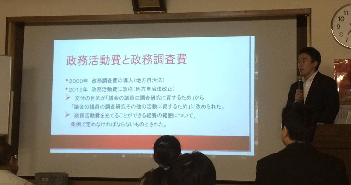 富山県政報告会