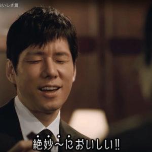 西島秀俊の富山弁CM