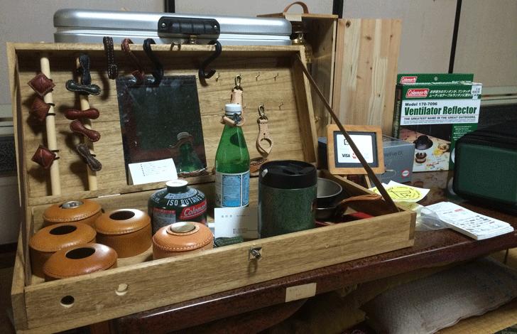 革製品の池田舎