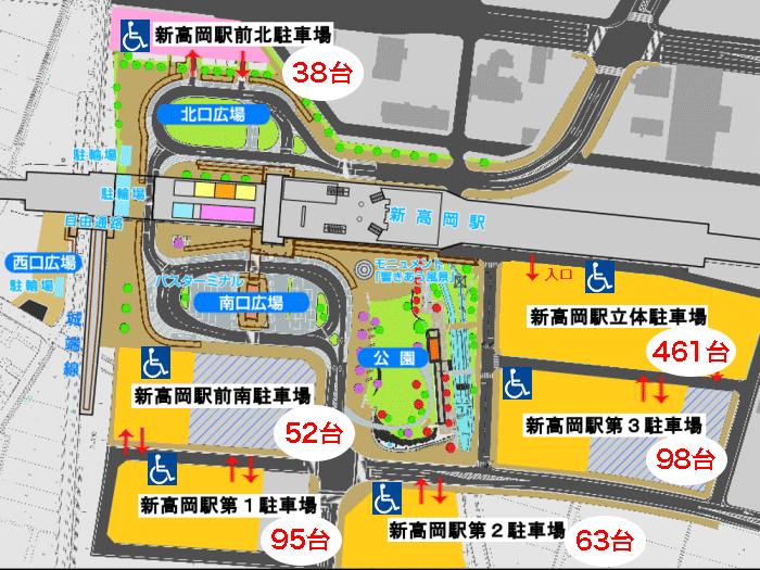 新高岡駅周辺の駐車場