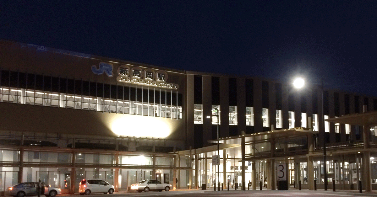 高岡駅〜新高岡駅