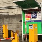 高岡駅周辺の駐車場