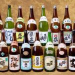 富山のオススメ日本酒(全蔵元)