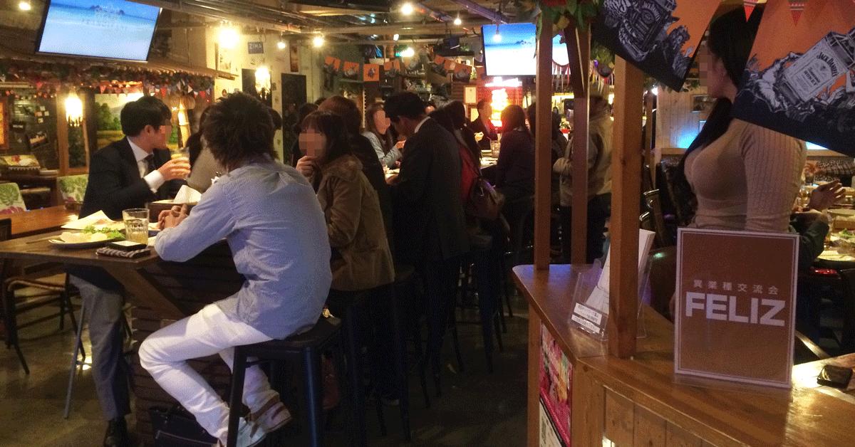 富山の異業種交流会FELIZに行ってきた。