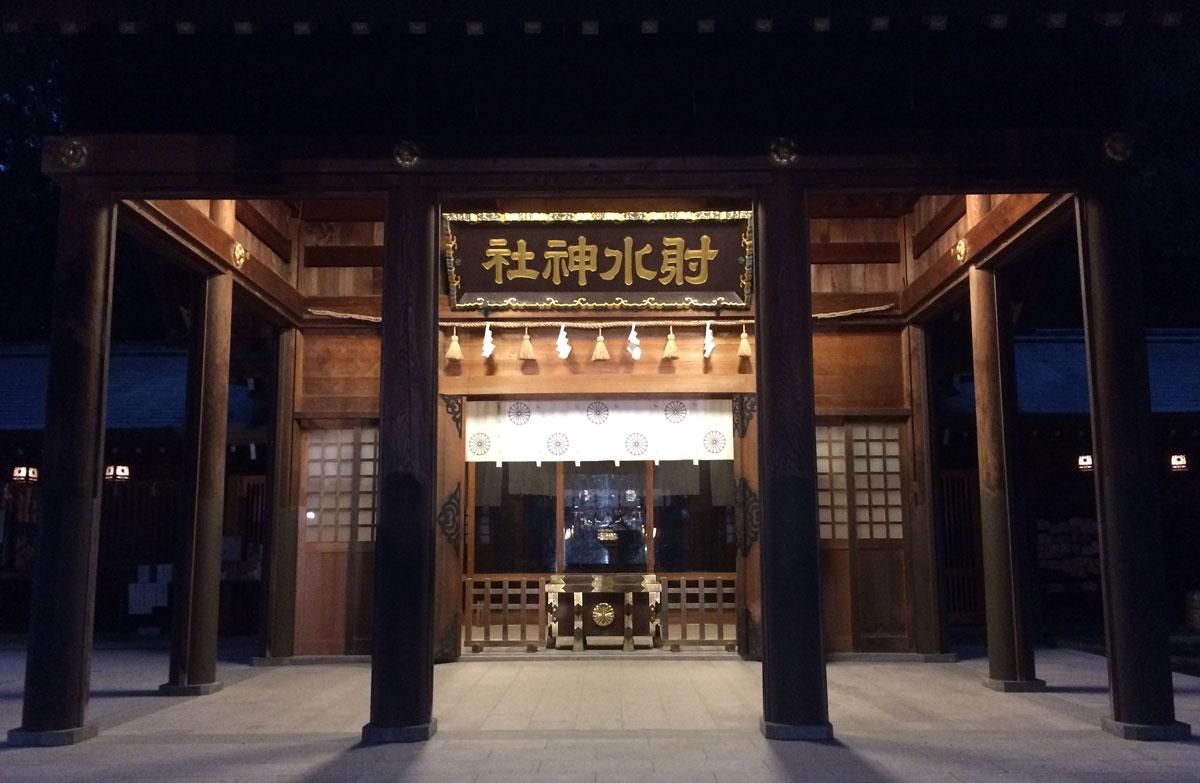 高岡市の射水神社