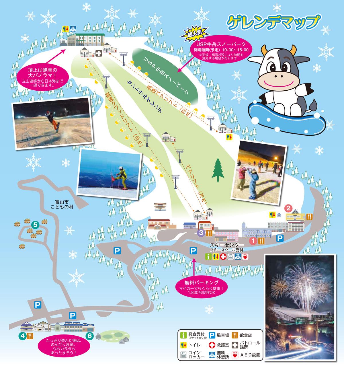牛岳温泉スキー場のゲレンデマップ2020-2021年