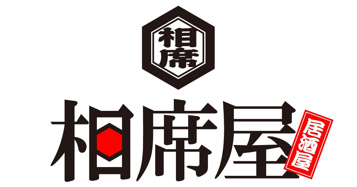 婚活応援酒場 相席屋 富山駅前店