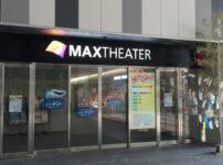 jmax-theaterの入り口