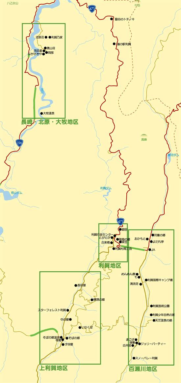 利賀村のエリアマップ