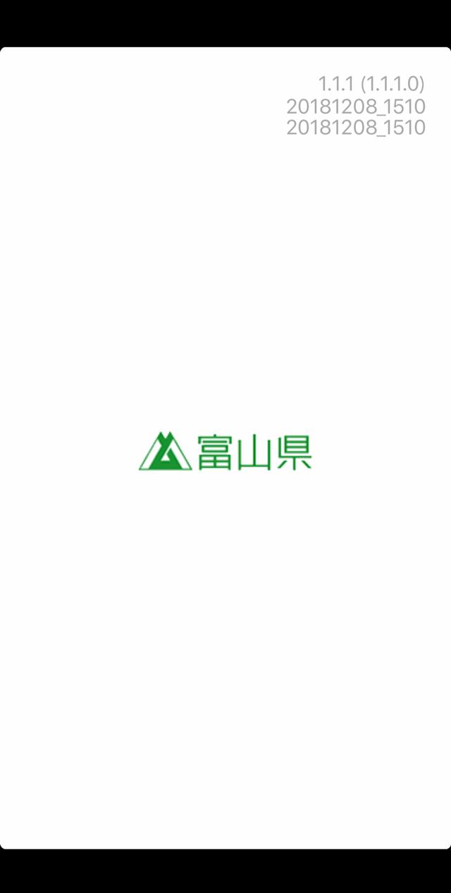 雪みち富山アプリの情報