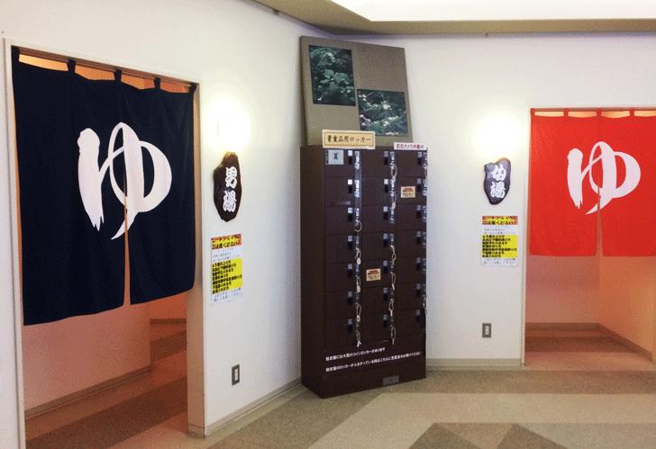 新五箇山温泉・南砺市平ふれあい温泉センター「ゆ~楽」の入り口