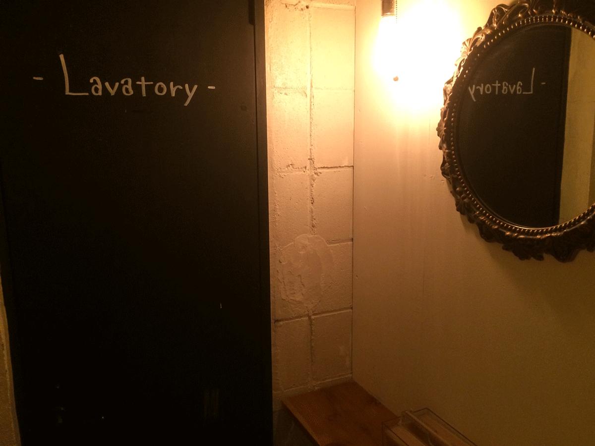 ミニシアター「ほとり座」のトイレ