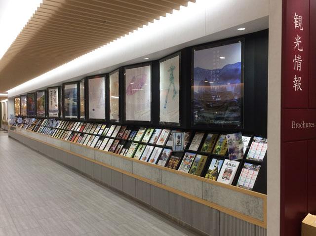 JR金沢駅の観光案内所のパンフレット