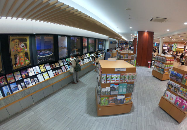JR金沢駅の観光案内所の広さ