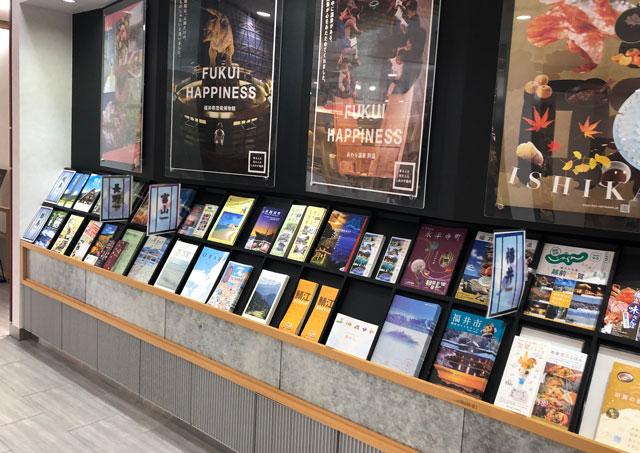 JR金沢駅に置いてある富山の観光情報