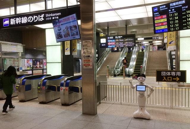JR金沢駅の北陸新幹線の改札