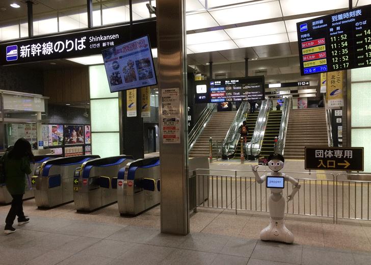 北陸新幹線、金沢駅の改札