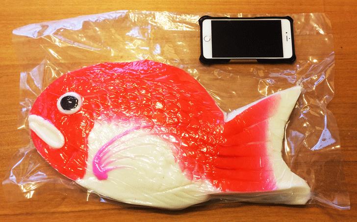「鯛の細工かまぼこ」の大きさ