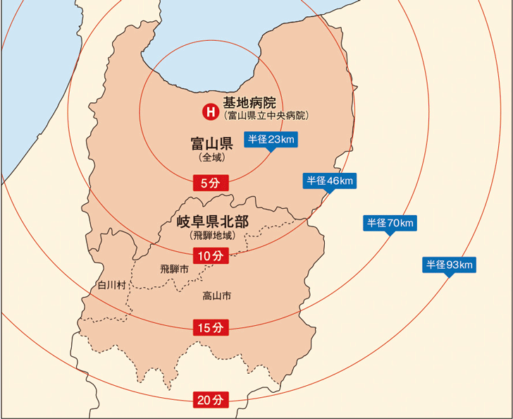 富山県のドクターヘリの出動範囲