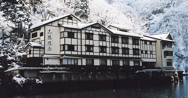 富山県南砺市の船でしか行けない大牧温泉