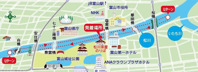 松川遊覧船のルート