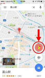グーグルマップにパックマンのボタン