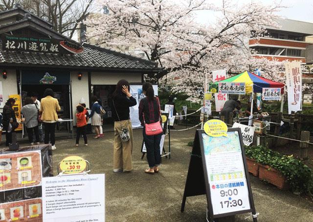 富山市の桜の名所松川の「松川遊覧船花見クルーズ」のチケット売り場