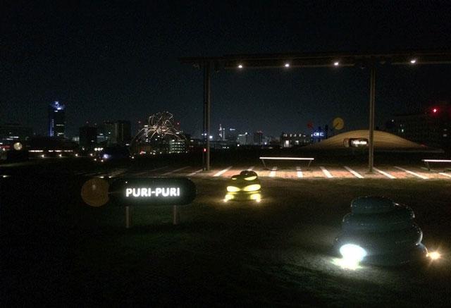 富山県美術館オノマトペの屋上の夜の「ぷりぷり」