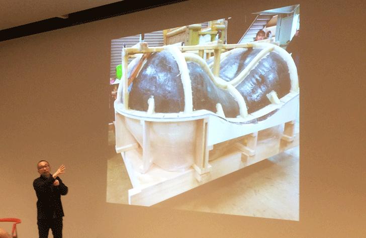 オノマトペの屋上の遊具「つるつる」の型