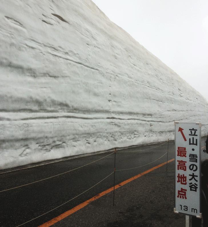 「立山・雪の大谷」の雪の壁の最高地点