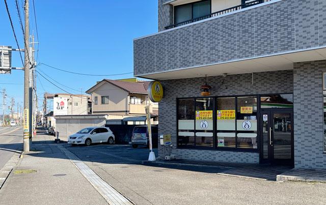 富山市五福のカレーの店 カリカットの店舗外観