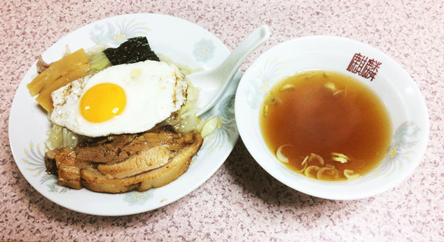 富山市奥田、きりん飯店の中華丼とスープ