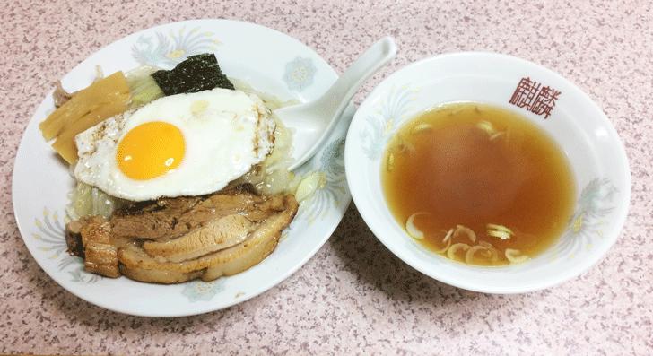 キリン飯店の中華丼とスープ